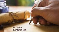 Nová zmluva – 1. Petrov list